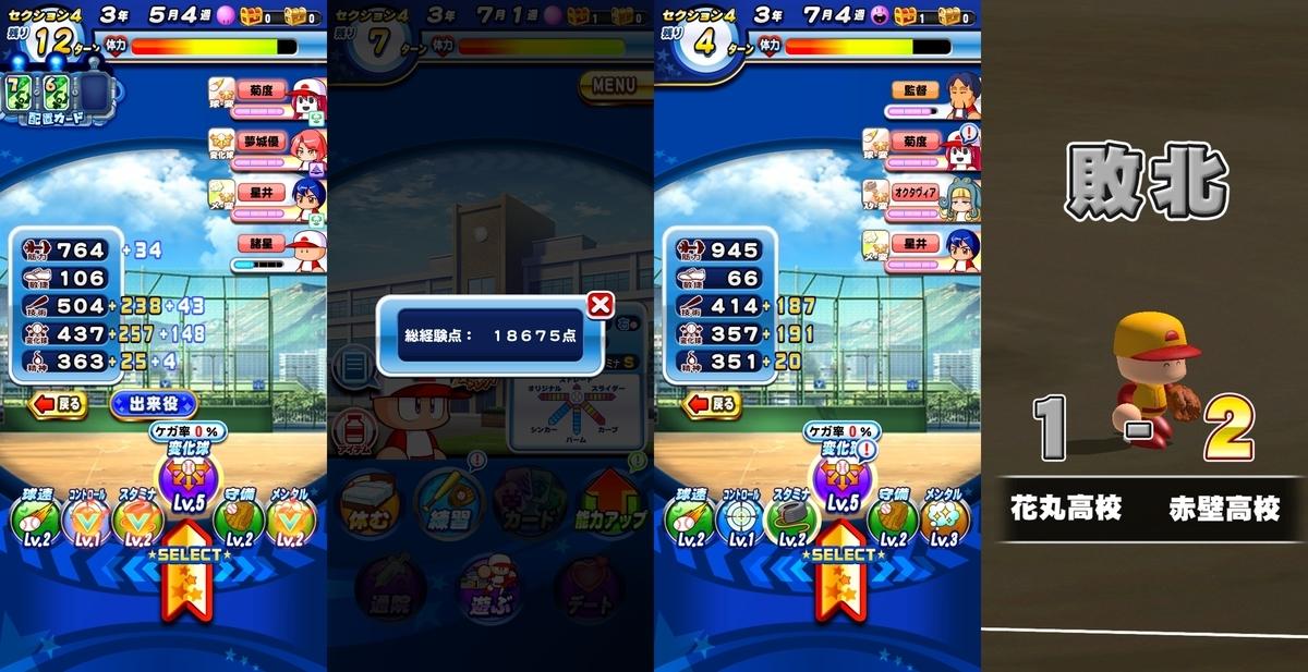 f:id:arimurasaji:20210527193214j:plain