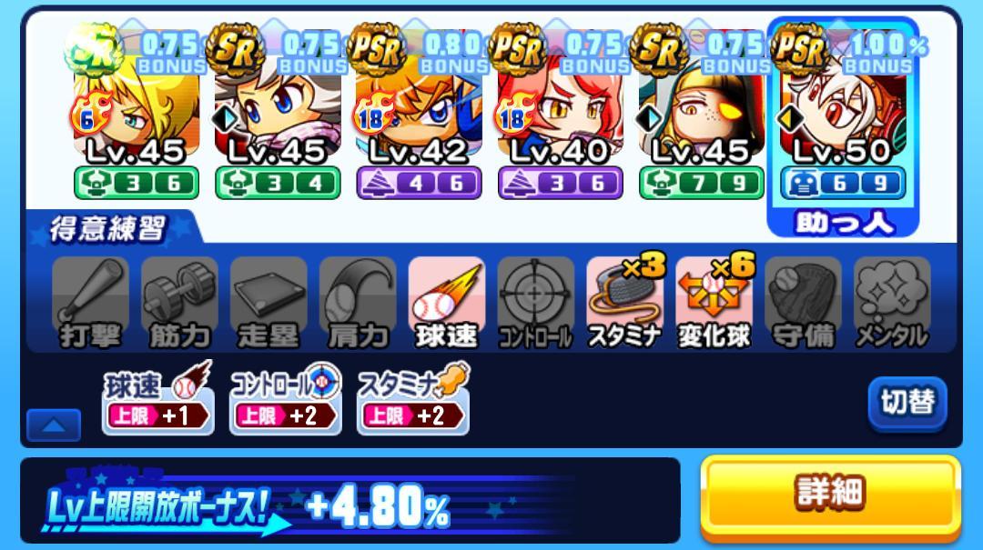f:id:arimurasaji:20210528182313j:plain