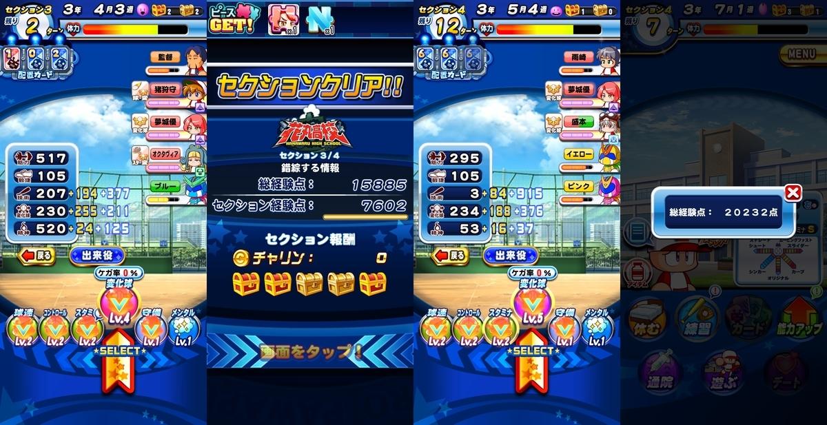 f:id:arimurasaji:20210528182337j:plain