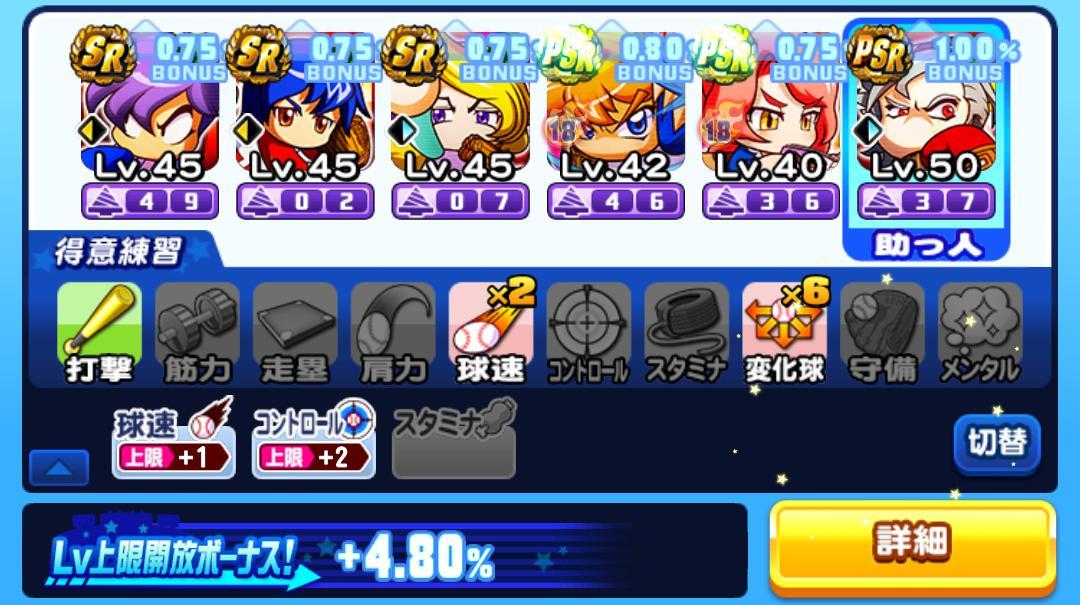 f:id:arimurasaji:20210528202044j:plain