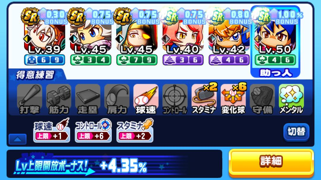 f:id:arimurasaji:20210529123714j:plain