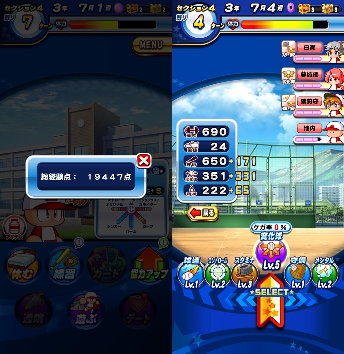 f:id:arimurasaji:20210529123730j:plain