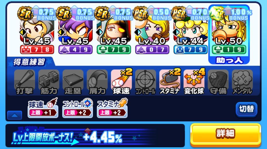 f:id:arimurasaji:20210530133126j:plain