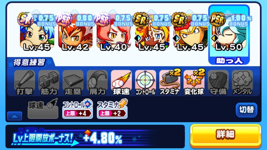 f:id:arimurasaji:20210531171031j:plain