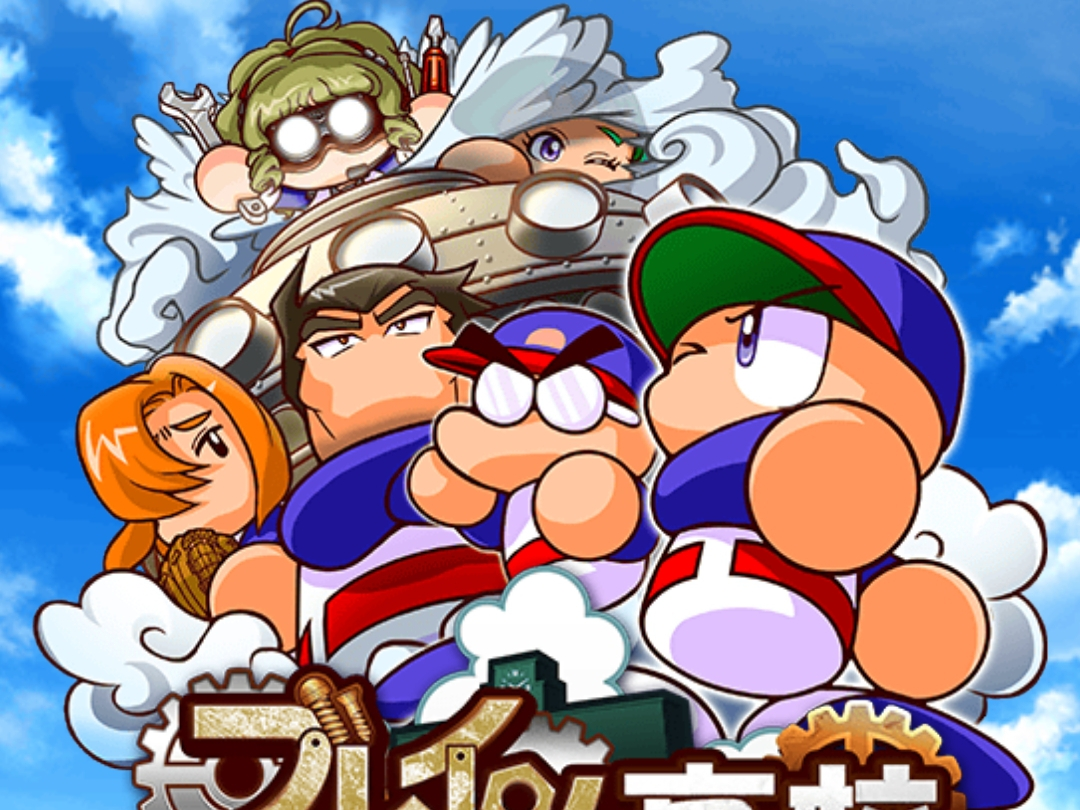 f:id:arimurasaji:20210531171208j:plain