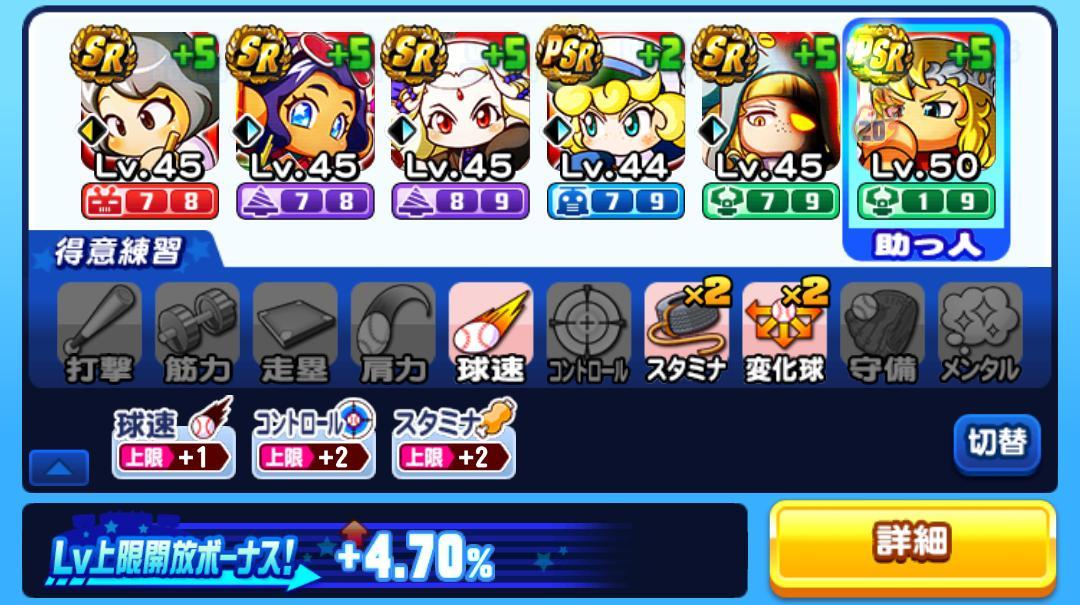 f:id:arimurasaji:20210531190305j:plain