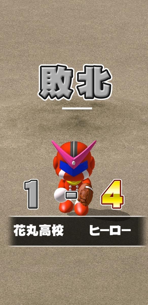 f:id:arimurasaji:20210531190327j:plain