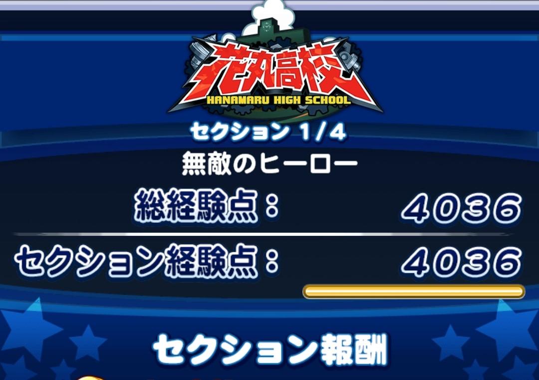 f:id:arimurasaji:20210531190501j:plain