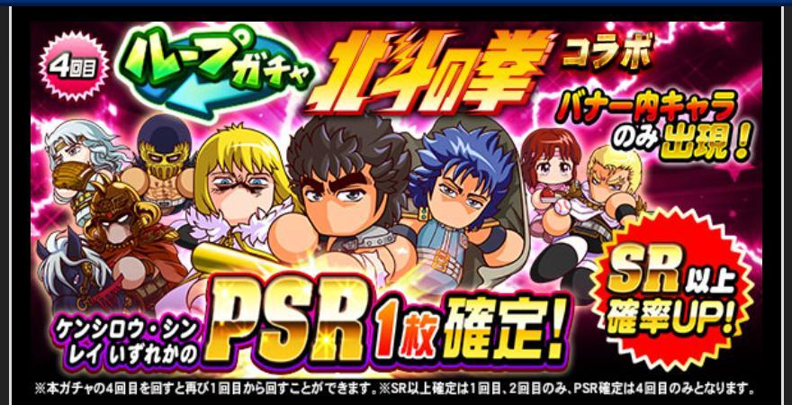 f:id:arimurasaji:20210601184933j:plain