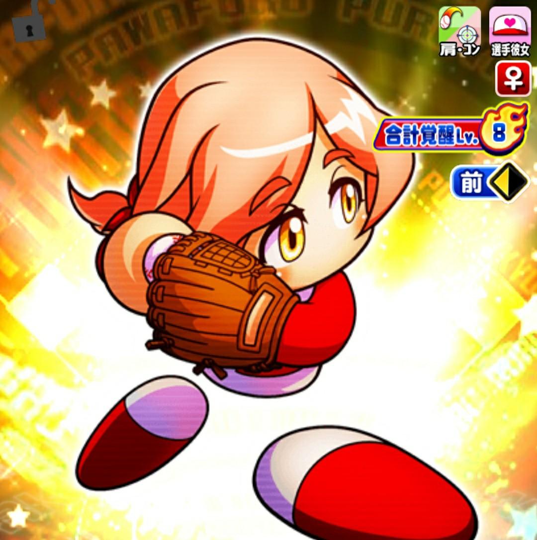 f:id:arimurasaji:20210601190516j:image