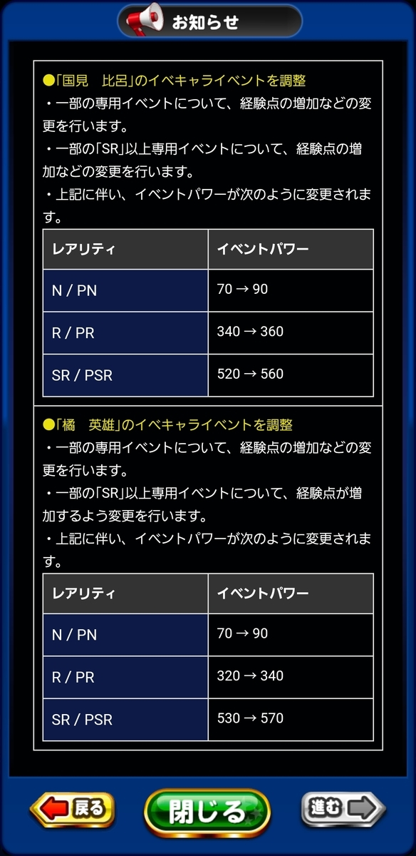 f:id:arimurasaji:20210602184504j:plain