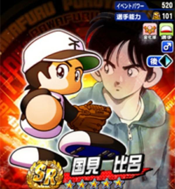 f:id:arimurasaji:20210602184553p:plain
