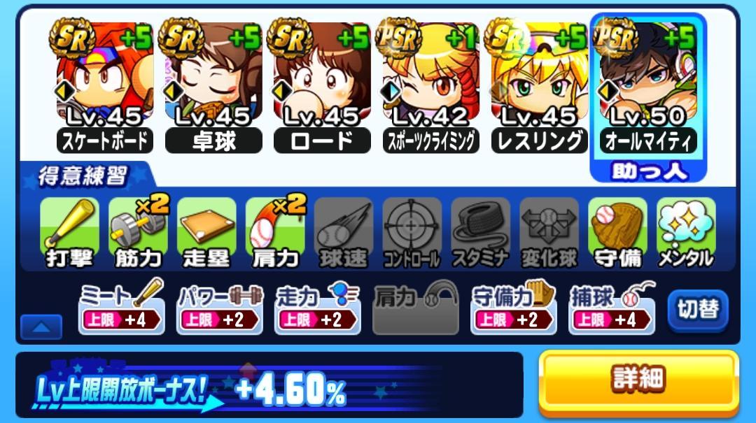 f:id:arimurasaji:20210602194148j:plain