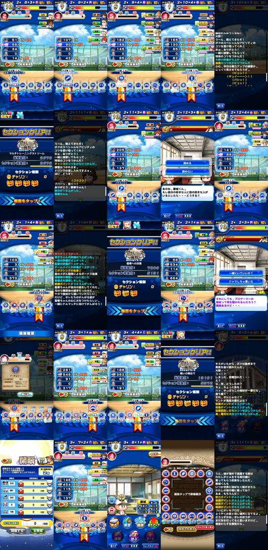 f:id:arimurasaji:20210602200510j:plain