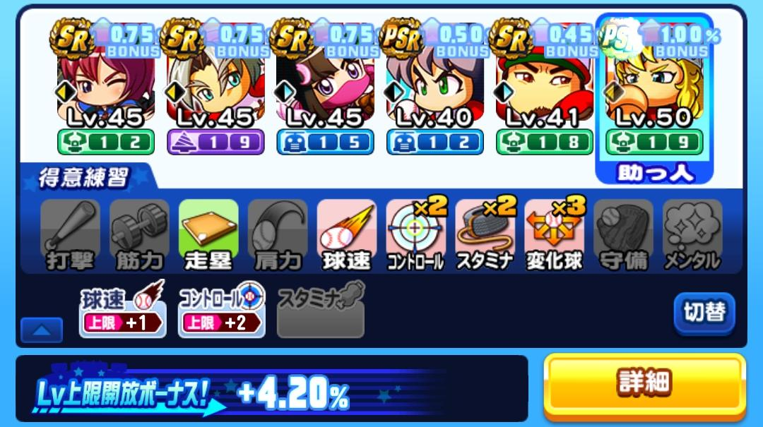 f:id:arimurasaji:20210604183010j:plain