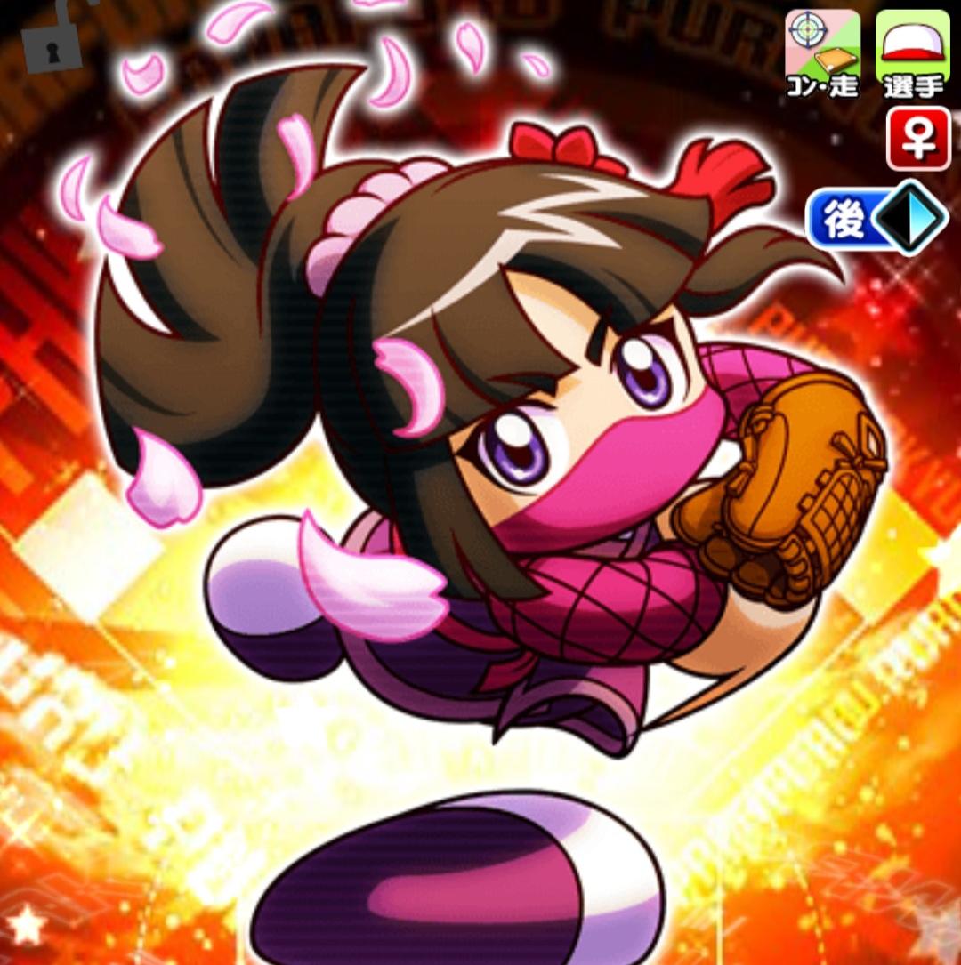 f:id:arimurasaji:20210604183430p:plain