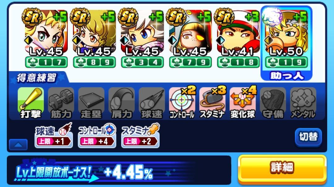 f:id:arimurasaji:20210605191135j:plain