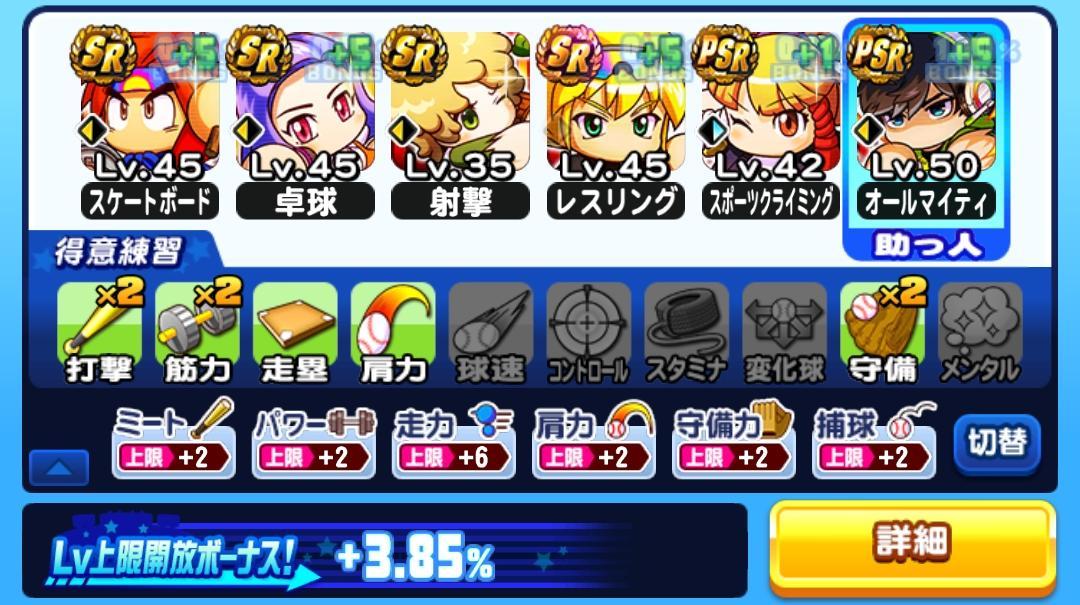 f:id:arimurasaji:20210606110143j:plain