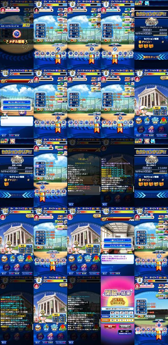 f:id:arimurasaji:20210606110150j:plain