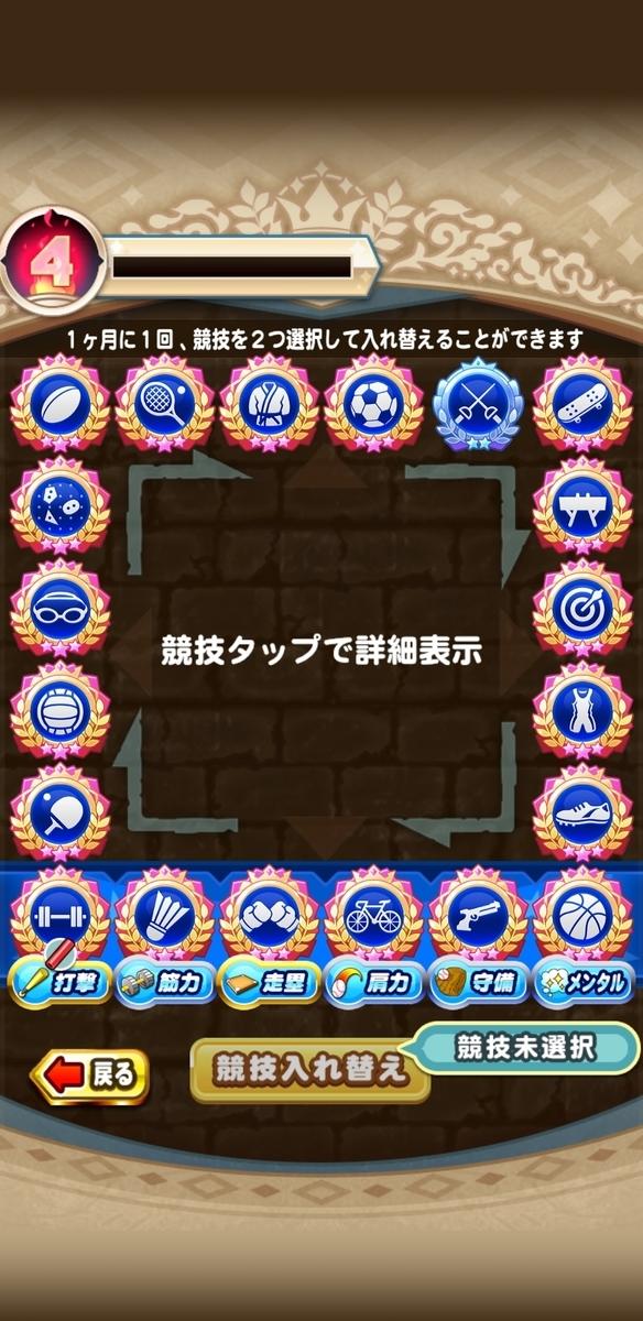 f:id:arimurasaji:20210606110159j:plain
