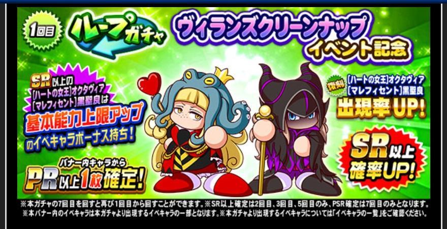 f:id:arimurasaji:20210607183604j:plain