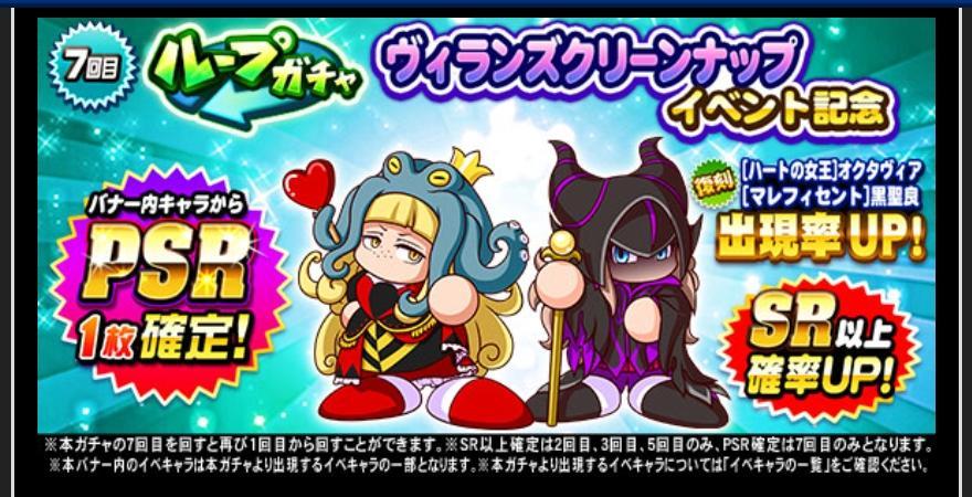 f:id:arimurasaji:20210607183651j:plain