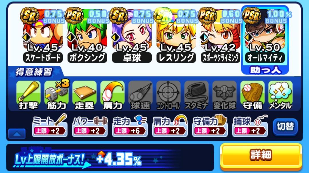 f:id:arimurasaji:20210607190627j:plain