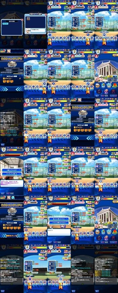 f:id:arimurasaji:20210607190650j:plain