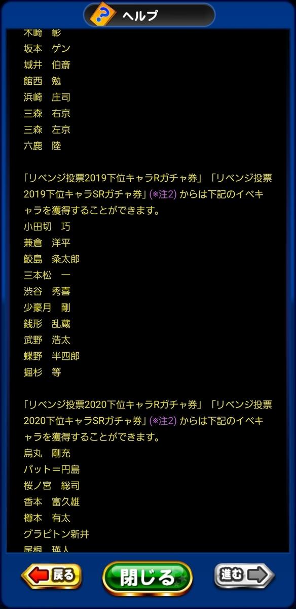f:id:arimurasaji:20210608184215j:plain