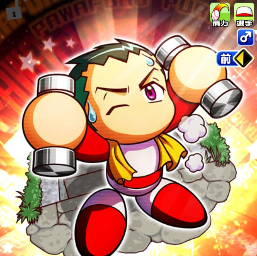 f:id:arimurasaji:20210608215106j:plain