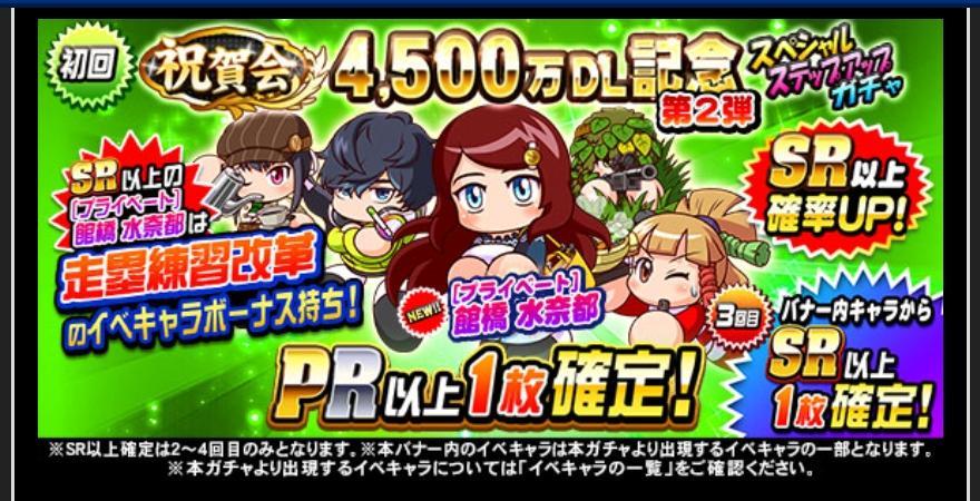 f:id:arimurasaji:20210609200428j:plain