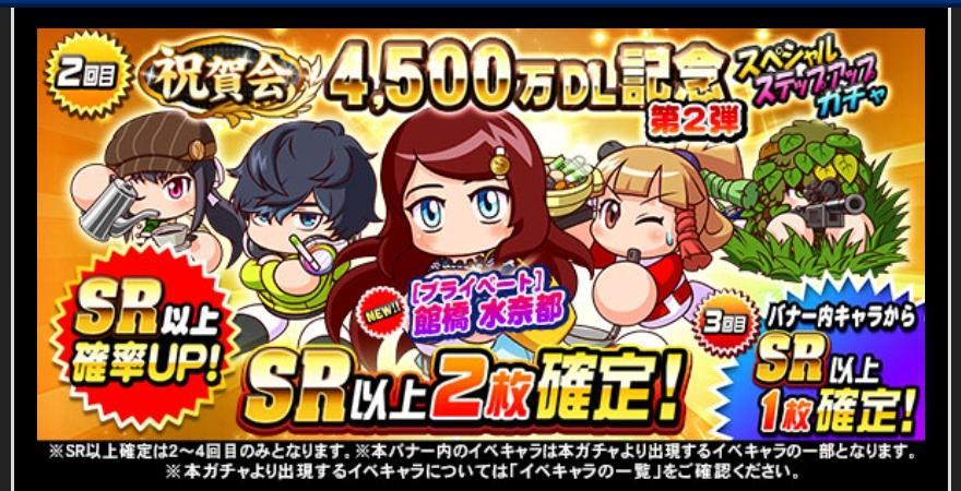 f:id:arimurasaji:20210609200435j:plain