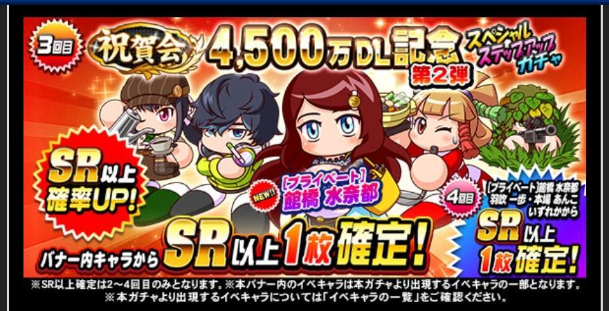 f:id:arimurasaji:20210609200441j:plain