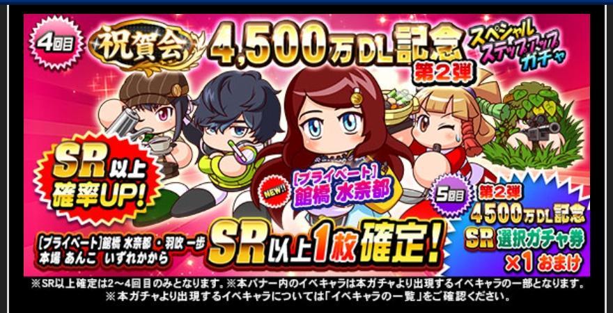 f:id:arimurasaji:20210609200448j:plain