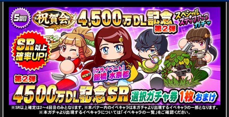 f:id:arimurasaji:20210609200455j:plain