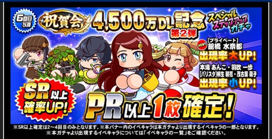 f:id:arimurasaji:20210609200502j:plain