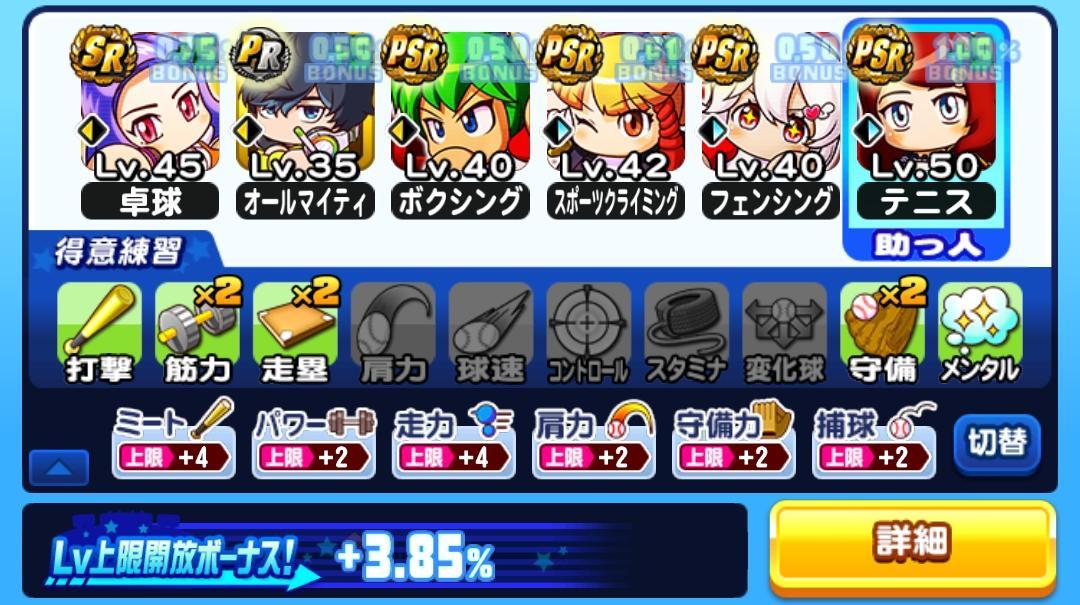 f:id:arimurasaji:20210610175936j:plain