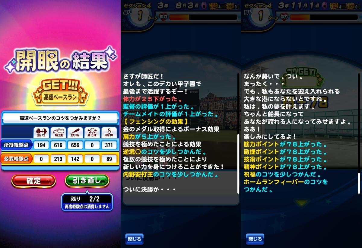 f:id:arimurasaji:20210610175950j:plain