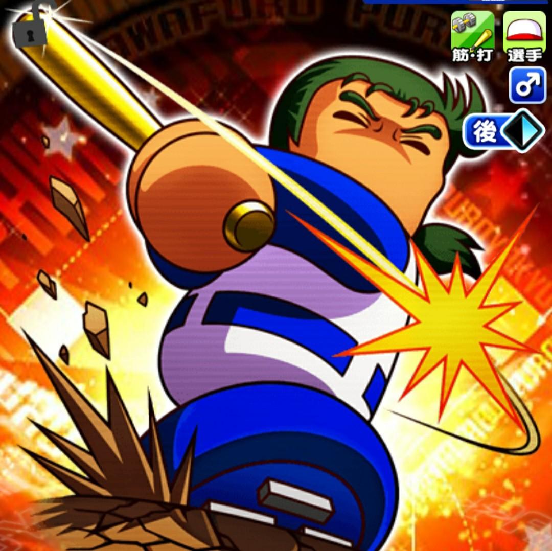 f:id:arimurasaji:20210610192327j:image