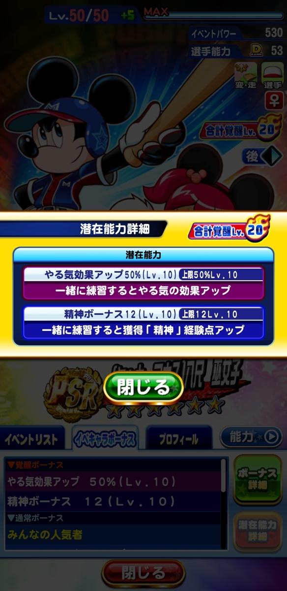 f:id:arimurasaji:20210611063541j:plain