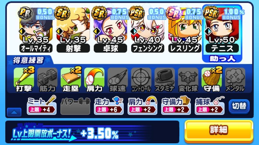 f:id:arimurasaji:20210611181509j:plain