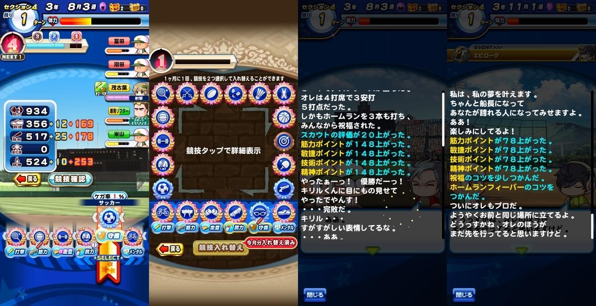 f:id:arimurasaji:20210611181523j:plain