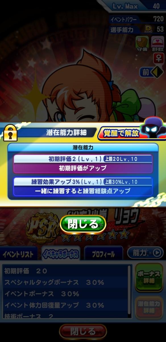f:id:arimurasaji:20210611184820j:plain
