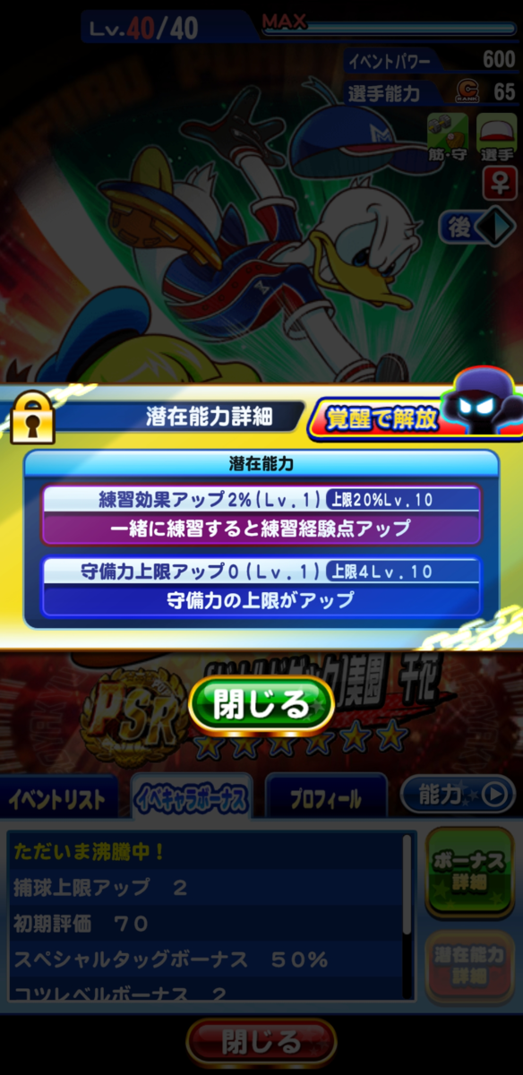 f:id:arimurasaji:20210611184833p:plain