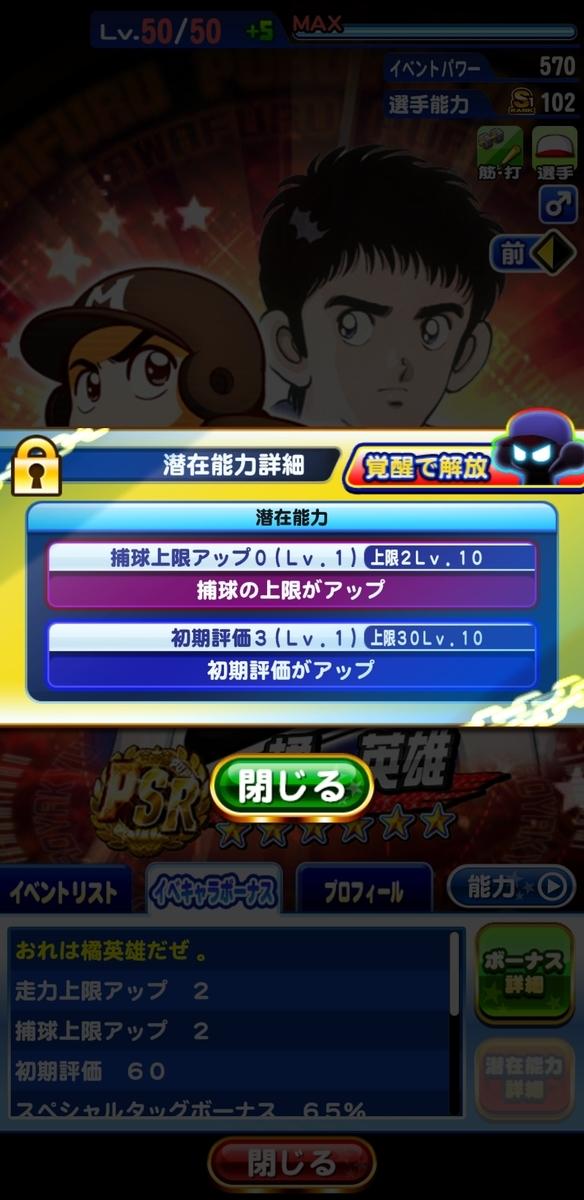f:id:arimurasaji:20210611201820j:plain