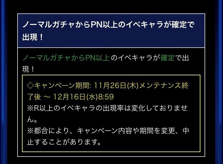 f:id:arimurasaji:20210612205149j:plain
