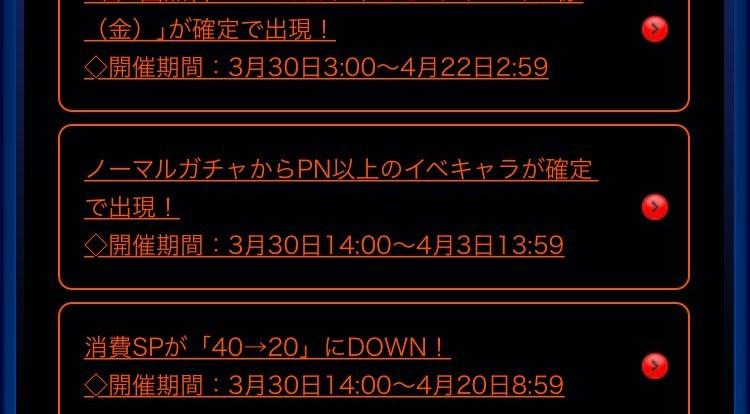 f:id:arimurasaji:20210612205241j:plain