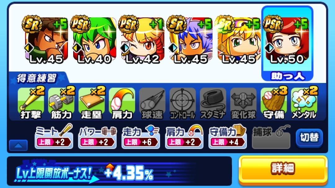 f:id:arimurasaji:20210613101521j:plain