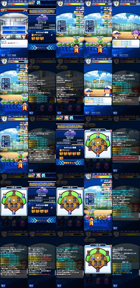 f:id:arimurasaji:20210613101532j:plain