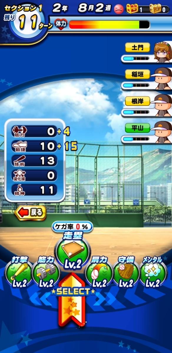 f:id:arimurasaji:20210613122107j:plain